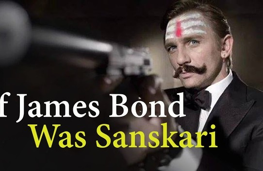 sanskari bond