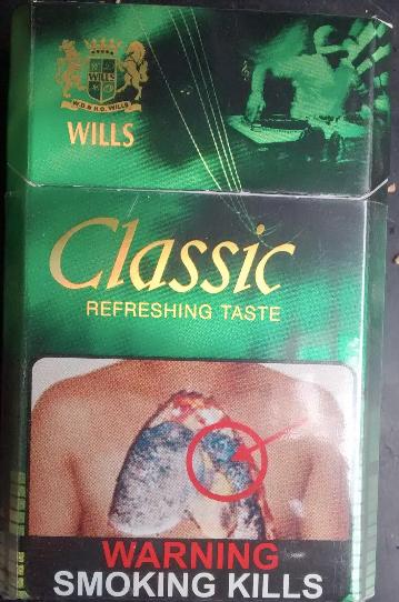 cigarrete packet