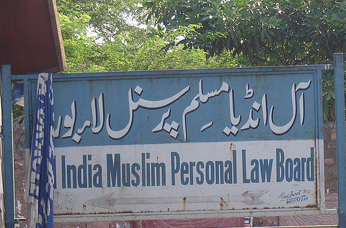 all-indian-muslim-personal-law-board