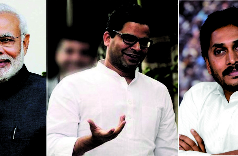 collage Modi, jagmohan reddy and Prashant Kishor