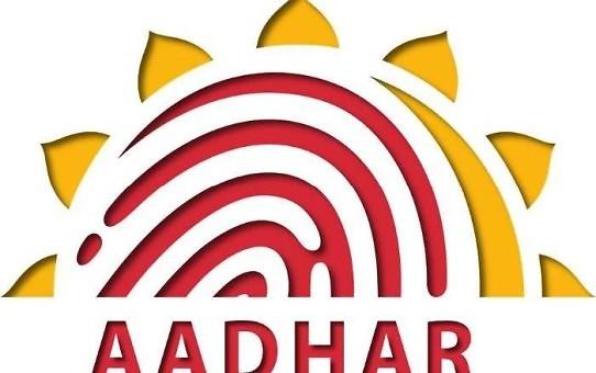 aaddhar logo