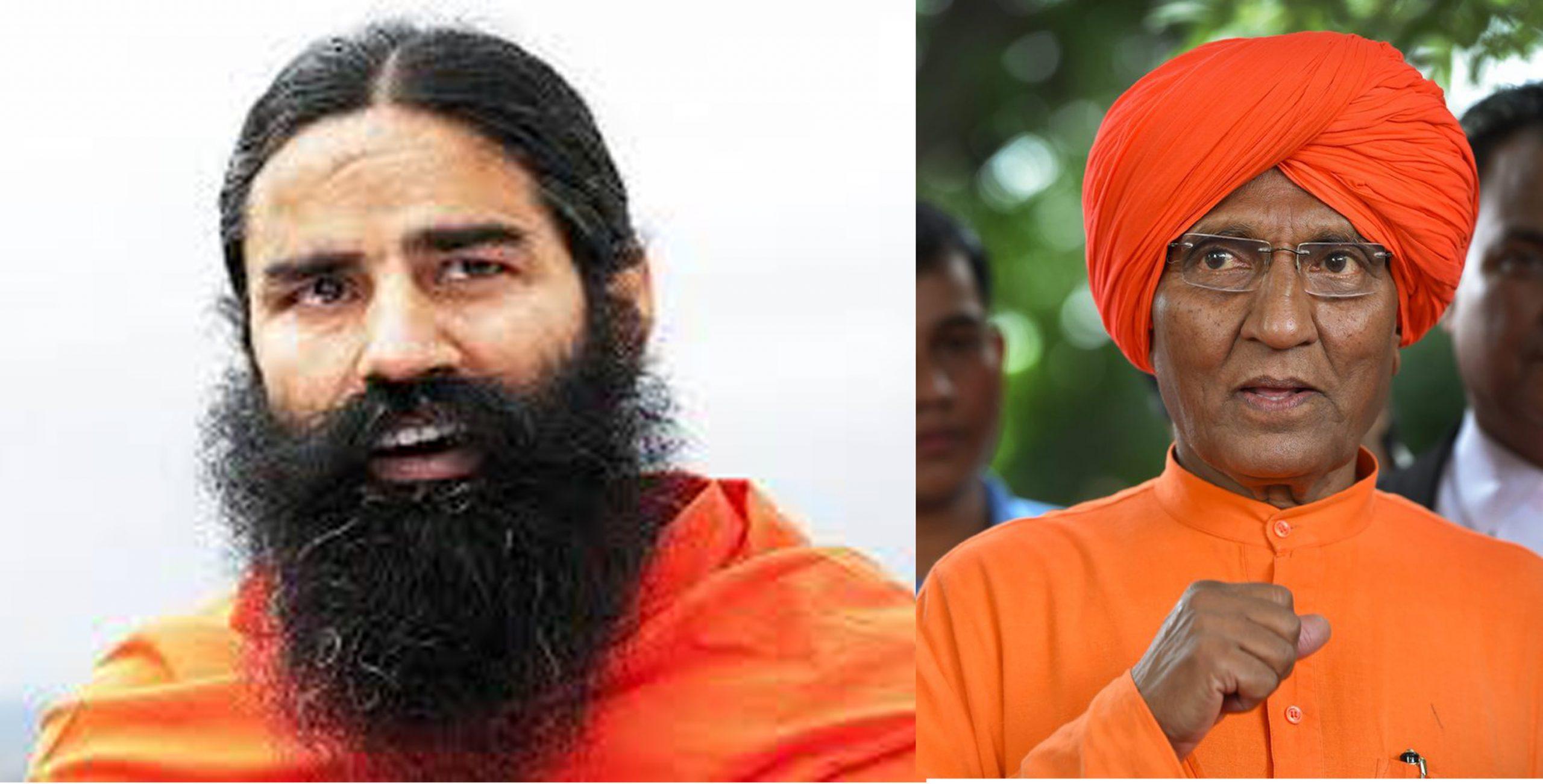 Baba Ramdev and Swamy Agnivesh