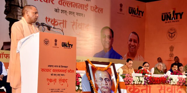 Yogi Adityanath Govt to set up industrial parks on PPP model
